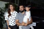 Raj Kundra, Shilpa Shetty At Special Screening Of Film SNNIF on 23rd Aug 2017 (41)_599e7f7dbb0e0.JPG