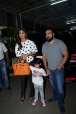 Raj Kundra, Shilpa Shetty At Special Screening Of Film SNNIF on 23rd Aug 2017 (43)_599e7f7f35a34.JPG
