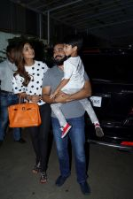 Raj Kundra, Shilpa Shetty At Special Screening Of Film SNNIF on 23rd Aug 2017 (45)_599e7f7fc0f6c.JPG