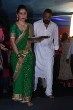 Sanjay Dutt, Manyata Dutt At T Series For Celebration Of Ganesh Chaturthi on 25th Aug 2017 (63)_59a017c20c5d6.JPG