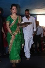 Sanjay Dutt, Manyata Dutt At T Series For Celebration Of Ganesh Chaturthi on 25th Aug 2017 (65)_59a017c2939a1.JPG