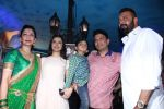 Sanjay Dutt, Manyata Dutt At T Series For Celebration Of Ganesh Chaturthi on 25th Aug 2017 (79)_59a017c683ca4.JPG