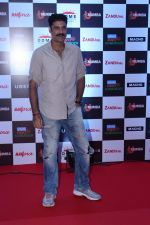Sikandar Kher at the Red Carpet Of Opening Day Of PRO KABADDI Match In Mumbai on 25th Aug 2017 (13)_59a113c456e90.JPG
