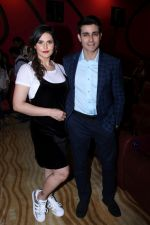 Zareen Khan, Gautam Rode at The Trailer Launch Of Aksar 2 on 28th Aug 2017 (30)_59a4ffc7691fb.JPG