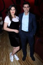 Zareen Khan, Gautam Rode at The Trailer Launch Of Aksar 2 on 28th Aug 2017 (32)_59a4ffc825f22.JPG
