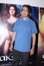Anant Mahadevan at The Trailer Launch Of Aksar 2 on 28th Aug 2017 (10)_59a5002a9cfeb.JPG
