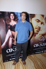 Anant Mahadevan at The Trailer Launch Of Aksar 2 on 28th Aug 2017 (11)_59a5001464a56.JPG