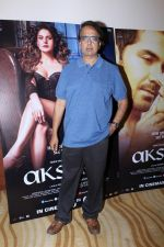 Anant Mahadevan at The Trailer Launch Of Aksar 2 on 28th Aug 2017 (12)_59a500150380b.JPG