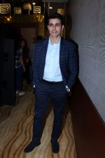 Gautam Rode at The Trailer Launch Of Aksar 2 on 28th Aug 2017 (61)_59a4ffcc92703.JPG