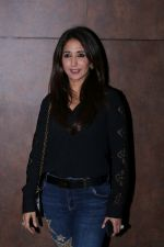 Krishika Lulla at the Special Screening Of Film Shubh Mangal Savdhan on 31st Aug 2017 (70)_59a910bf5efad.JPG
