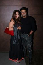 Madhavan at the Special Screening Of Film Shubh Mangal Savdhan on 31st Aug 2017 (85)_59a910dd572f5.JPG