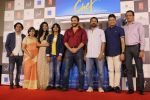 Chandan Roy Sanyal, Padmapriya, Svar Kamble, Saif Ali Khan, Raja Krishna Menon, Bhushan Kumar, Vikram Malhotra at the Trailer Launch Of Film Chef on 31st Aug 2017 (80)_59aaaf8504bc1.JPG