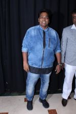 Ganesh Acharya at the Poster Launch Of Film Gul Makai Biopic Of Malala Yousafzai on 1st Sept 2017 (17)_59aab4a665404.JPG