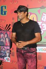 Madhavan at the Web Series Special Screening Of Yo Ke Hua Bro on 1st Sept 2017 (101)_59aa9ce6a5941.JPG
