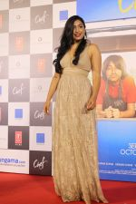 Padmapriya at the Trailer Launch Of Film Chef on 31st Aug 2017 (99)_59aaafac075c0.JPG