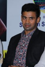 Sangram Singh at the press conference To Make Biopic On Legendary K D Jadhav on 1st Sept 2017 (6)_59aa4c757f4e8.JPG