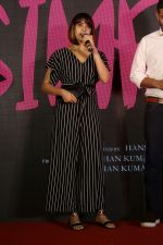 Shalmali Kholgade at the song launch of her film Simran on 2nd Sept 2017 (16)_59aab827ebf52.JPG