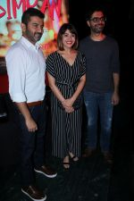 Shalmali Kholgade at the song launch of her film Simran on 2nd Sept 2017 (5)_59aab82592cd4.JPG