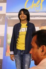 Svar Kamble at the Trailer Launch Of Film Chef on 31st Aug 2017 (102)_59aab045321f1.JPG