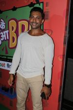 Terence Lewis at the Web Series Special Screening Of Yo Ke Hua Bro on 1st Sept 2017 (47)_59aa9e39eb0f9.JPG