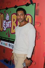 Terence Lewis at the Web Series Special Screening Of Yo Ke Hua Bro on 1st Sept 2017 (48)_59aa9e3acbc63.JPG