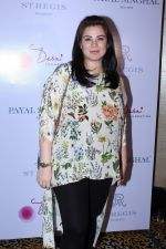 Urvashi Sharma at the Preview Of Payal Singhals Collection on 1st Sept 2017 (27)_59aab07ad5769.JPG