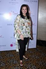 Urvashi Sharma at the Preview Of Payal Singhals Collection on 1st Sept 2017 (29)_59aab06940671.JPG