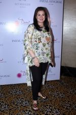 Urvashi Sharma at the Preview Of Payal Singhals Collection on 1st Sept 2017 (30)_59aab069f0230.JPG