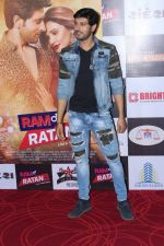 Daisy Shah at the Trailer Launch Of Film Ramratan on 4th Sept 2017 (45)_59ae4b6a99643.JPG