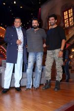 Mithun Chakraborty, Sanjay Dutt, Sharad Kelkar promote Bhoomi at The Drama Company on 4th Sept 2017 (94)_59ae5701319c7.JPG