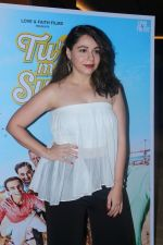Maanvi Gagroo at the Trailer Launch Of Film Tu Hai Mera Sunday on 6th Sept 2017(115)_59afd1a6462ca.JPG