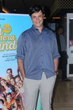 Suhaas Ahuja at the Trailer Launch Of Film Tu Hai Mera Sunday on 6th Sept 2017(118)_59afd25bcdb14.JPG