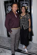 Aarti Surendranath, Kailash Surendranath at the Special Screening Of Film Daddy on 6th Sept 2017 (83)_59b0ecd2b06b6.JPG