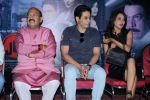 Aman Verma, Politician Amar Singh, Vedita Pratap Singh At Song Launch Of Film JD on 7th Sept 2017 (5)_59b110ea1246a.JPG