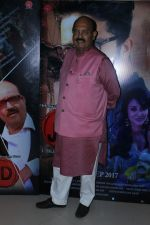 Amar Singh At Song Launch Of Film JD on 7th Sept 2017 (13)_59b110c29568b.JPG