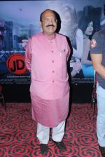 Amar Singh At Song Launch Of Film JD on 7th Sept 2017 (6)_59b110c4c4eec.JPG