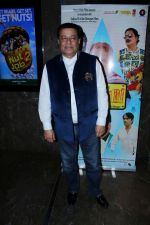 Anup Jalota at the Special Screening Of Om Puri Last Hindi Film Mr Kabaadi on 6th Sept 2017 (36)_59b0f118597a6.JPG