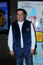 Anup Jalota at the Special Screening Of Om Puri Last Hindi Film Mr Kabaadi on 6th Sept 2017 (37)_59b0f118e05dd.JPG