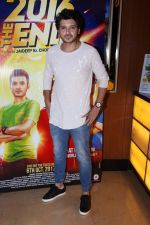 Divyendu Sharma, Rahul Roy at the Song Launch Of Film 2016 The End on 6th Sept 2017 (3)_59b0e5c8bdd35.JPG