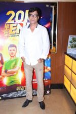Narendra Jha at the Song Launch Of Film 2016 The End on 6th Sept 2017 (22)_59b0e68f4322b.JPG