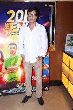 Narendra Jha at the Song Launch Of Film 2016 The End on 6th Sept 2017 (23)_59b0e68fc7b4a.JPG