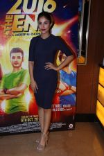 Priya Banerjee at the Song Launch Of Film 2016 The End on 6th Sept 2017 (39)_59b0e6b0adc4d.JPG