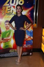 Priya Banerjee at the Song Launch Of Film 2016 The End on 6th Sept 2017 (41)_59b0e6b1cbb7a.JPG