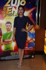 Priya Banerjee at the Song Launch Of Film 2016 The End on 6th Sept 2017 (42)_59b0e6b29156a.JPG