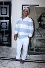 Sajid ALi at the Special Screening Of Film Daddy on 6th Sept 2017 (84)_59b0ede809a6a.JPG