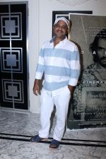 Sajid ALi at the Special Screening Of Film Daddy on 6th Sept 2017 (85)_59b0ede8addf4.JPG