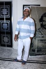 Sajid ALi at the Special Screening Of Film Daddy on 6th Sept 2017 (86)_59b0ede93c751.JPG