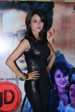 Vedita Pratap Singh At Song Launch Of Film JD on 7th Sept 2017 (14)_59b110fa65e84.JPG