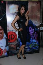 Vedita Pratap Singh At Song Launch Of Film JD on 7th Sept 2017 (15)_59b110ebc921f.JPG