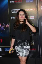 Aditi Singh Sharma at the Premiere Of Music Maestro A.R. Rahman One Heart - A Concert Film on 7th Sept 2017 (130)_59b2634659d3d.JPG